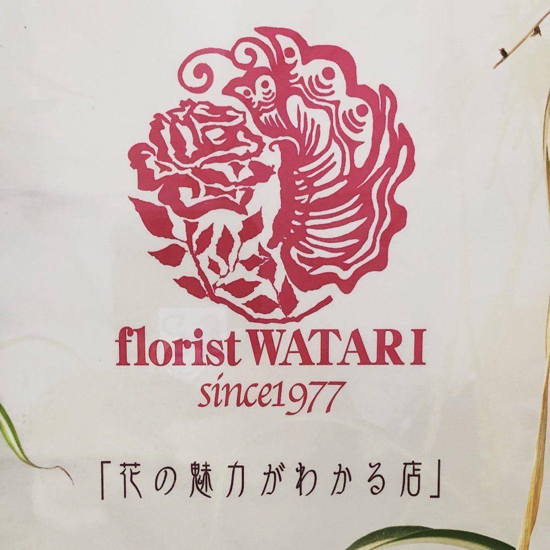 floristwatari